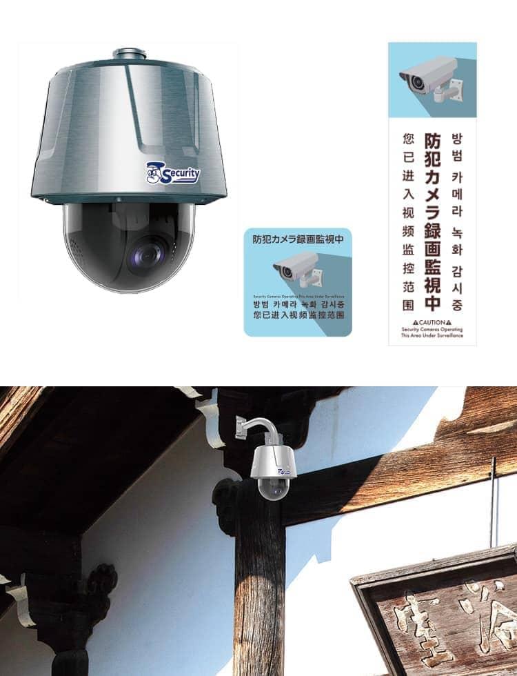 世界規格の防爆、防食、防塵メタル仕様
