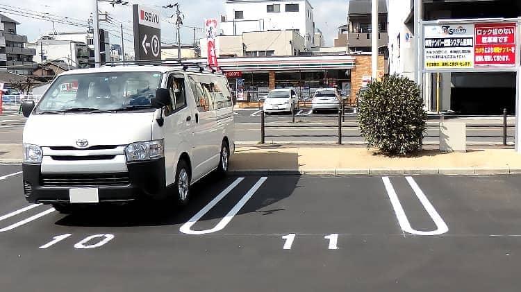 フラップレス式 駐車場