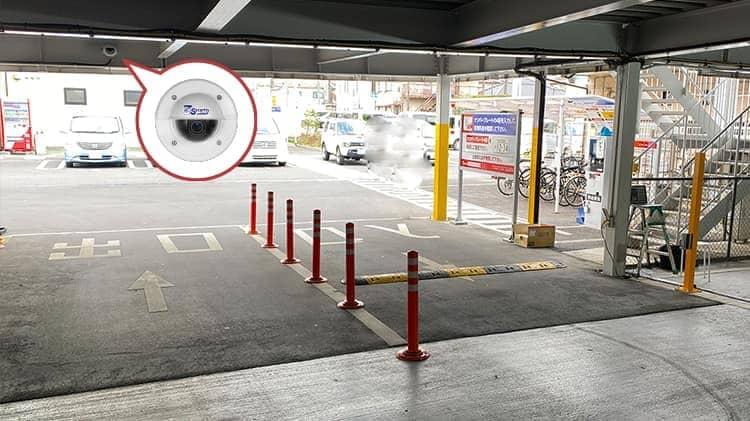 ナンバー認証式 駐車場