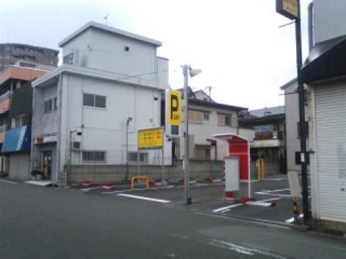 鶴見5丁目マツモトパーキング
