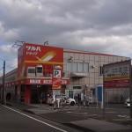 JPMパーク小田原