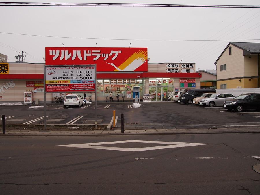 JPMパーク仙台宮千代店
