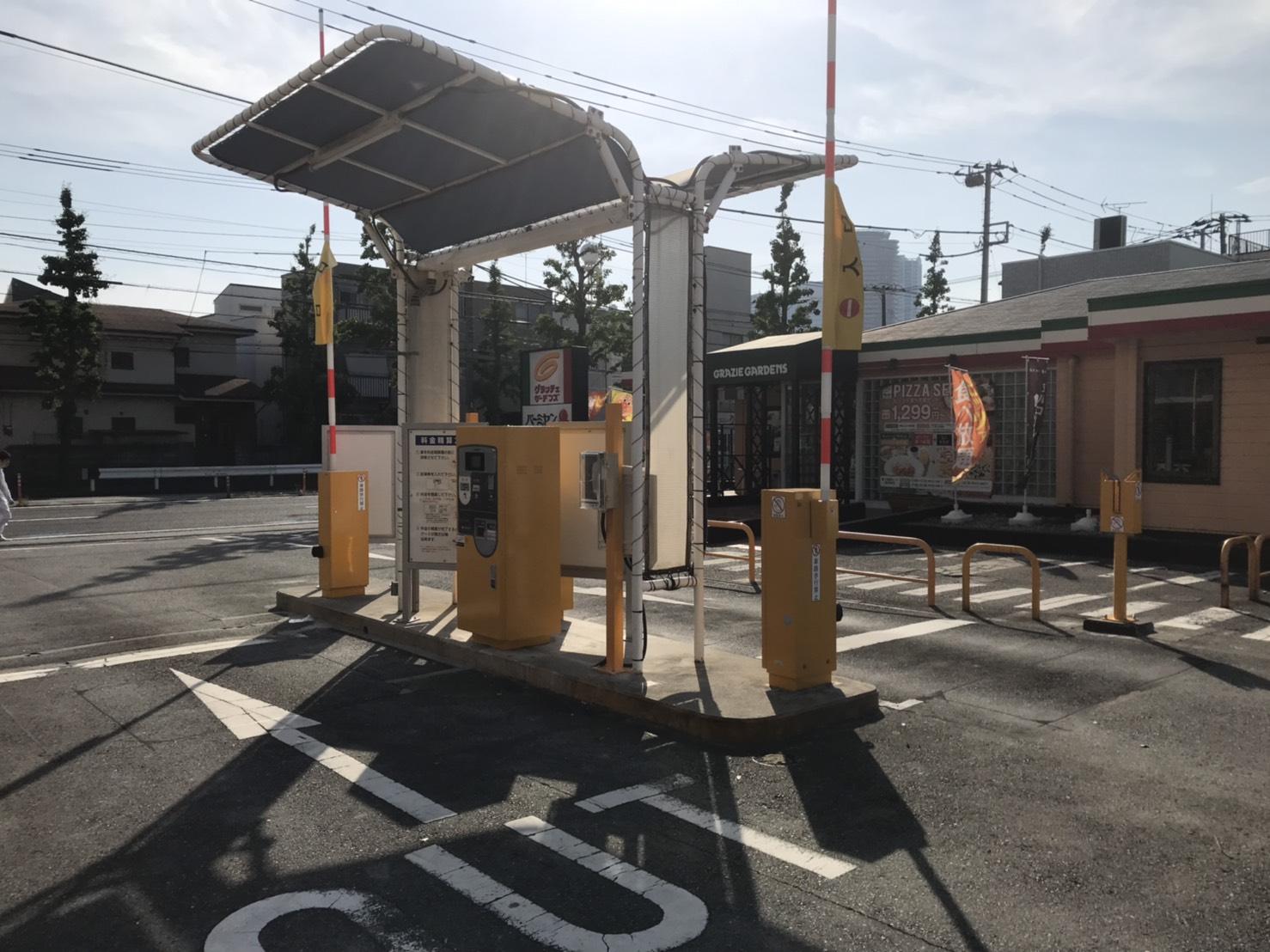 2019年5月度 駐車場 11件 OPEN致しました!