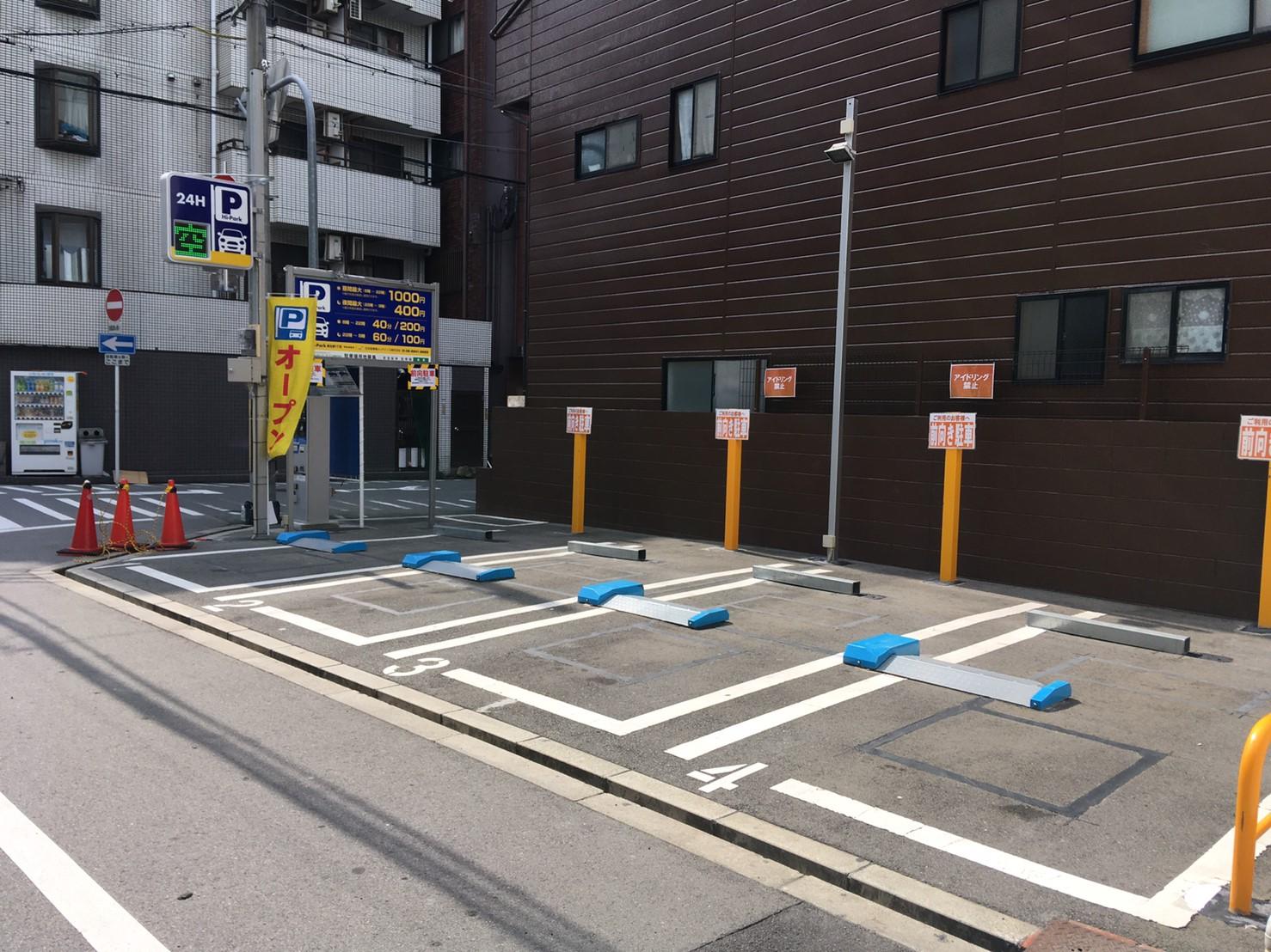 2020年4月度 駐車場 46件 OPEN致しました!