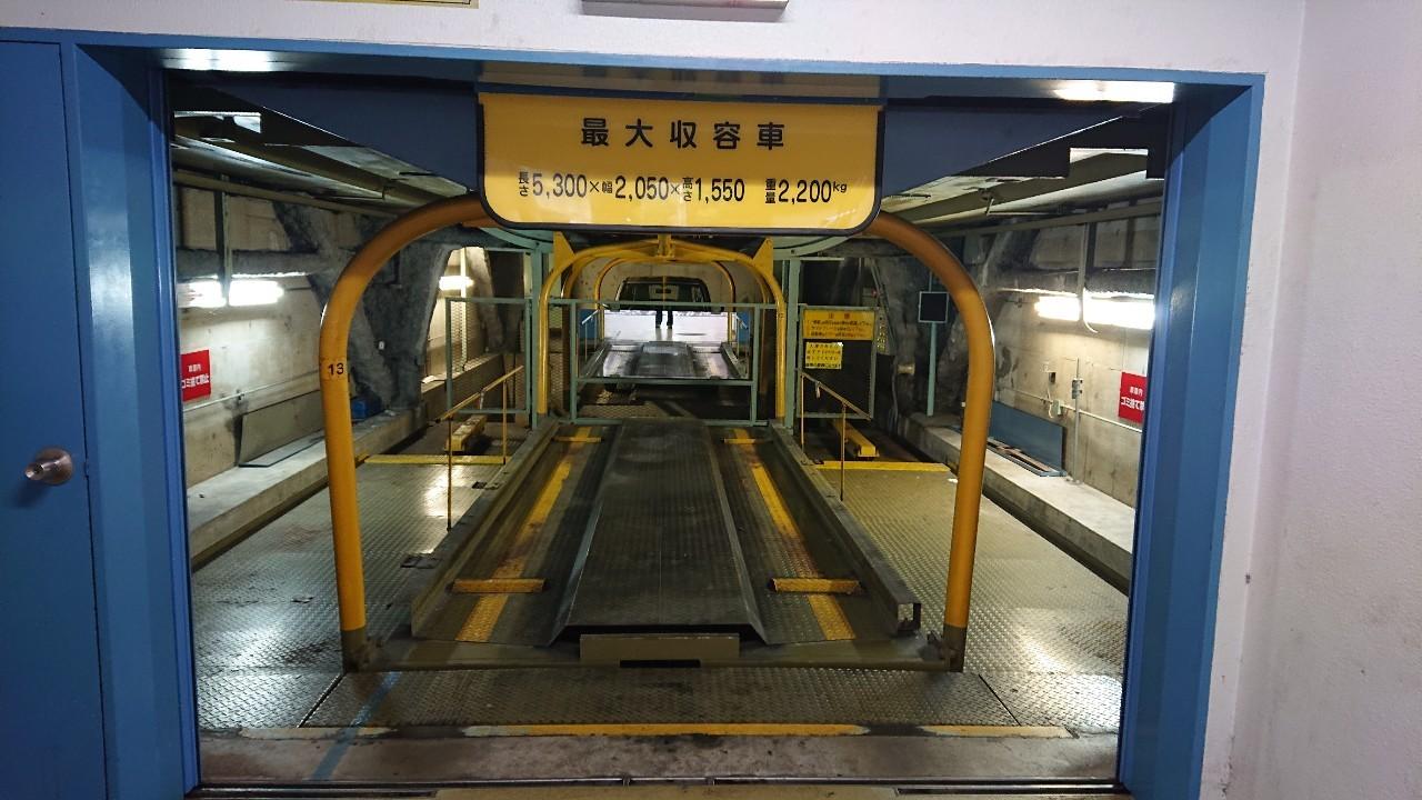 2020年8月度 関西6件/関東3件 機械式・立体式駐車場メンテナンス受託を頂きました!