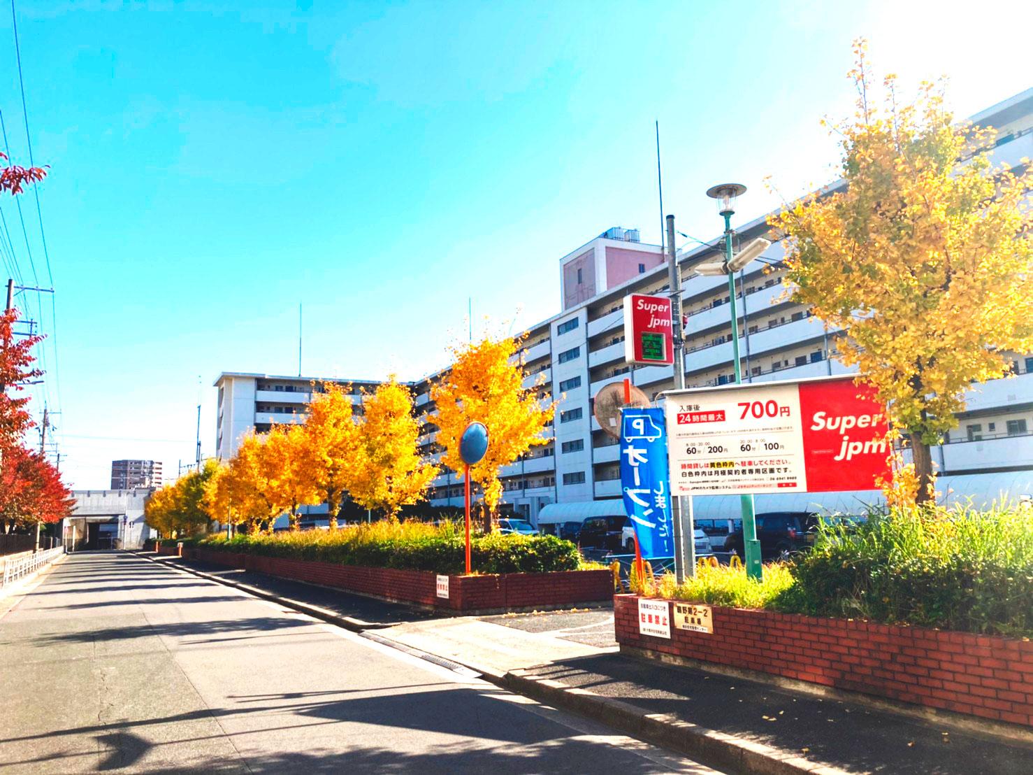 2020年11月度 コインパーキング駐車場 38件 OPEN致しました!