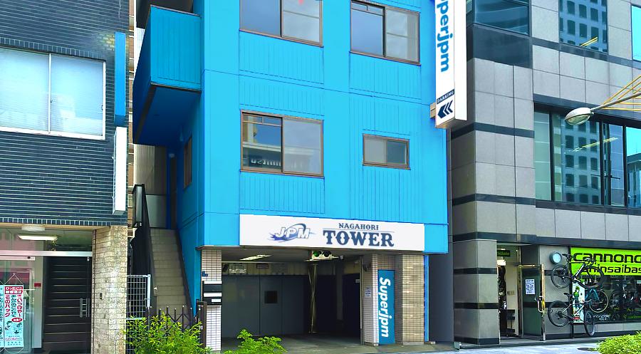 JPM長堀タワー(自社保有メンテナンス拠点)