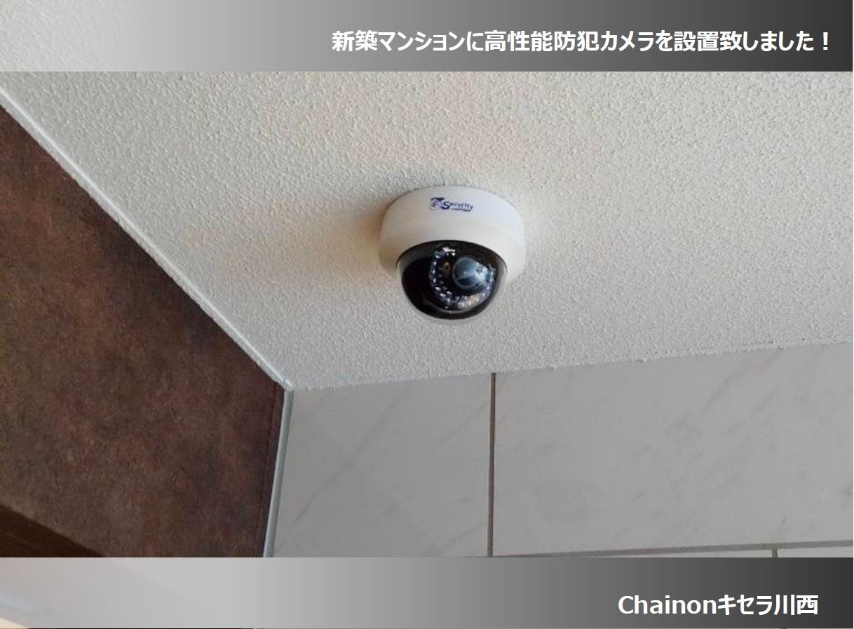 2021年6月度 防犯カメラ4件設置致しました!