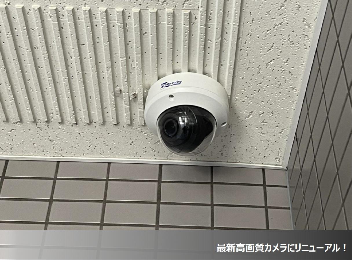 2021年7月度 防犯カメラ5件設置致しました!
