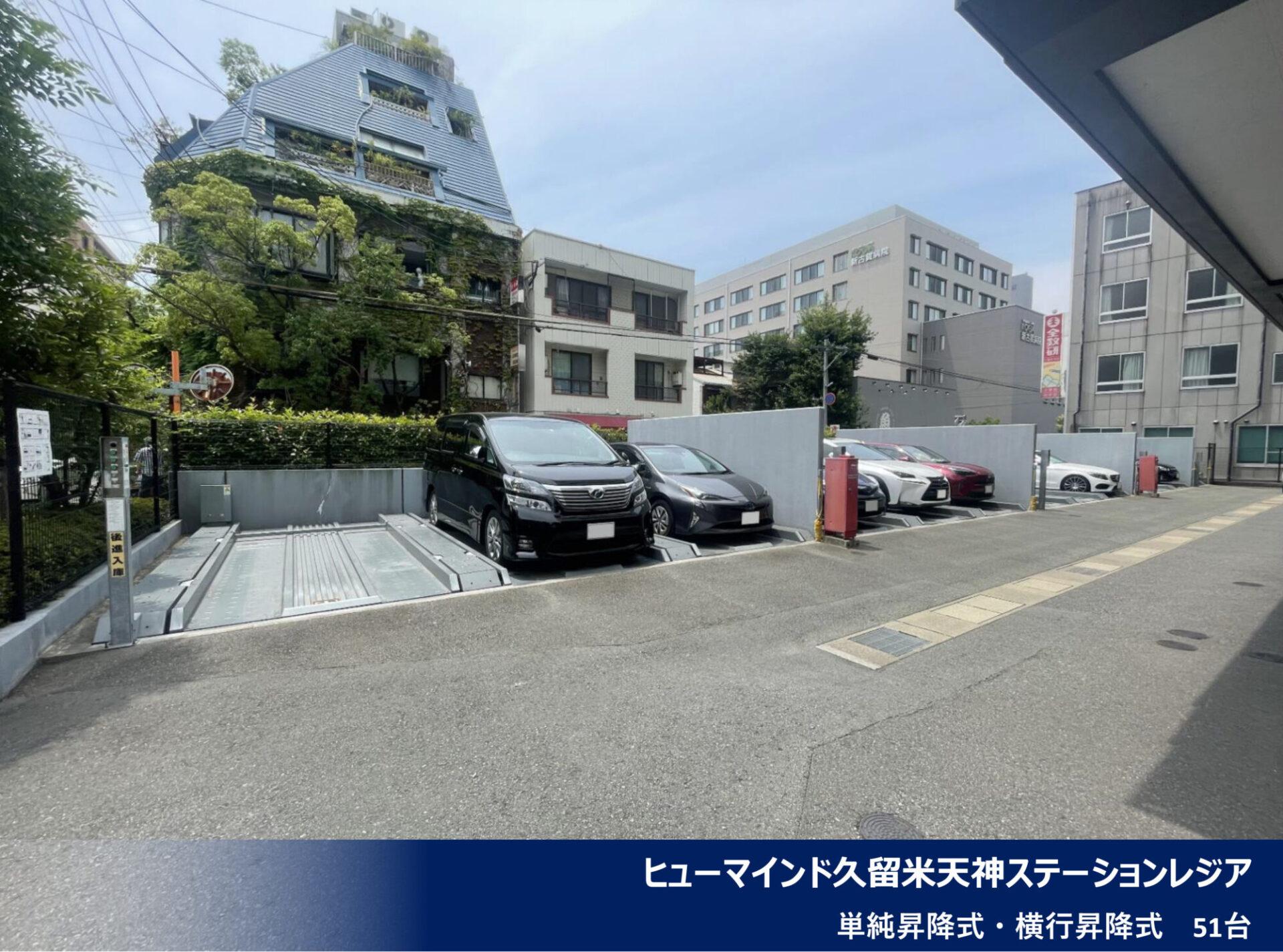 2021年7月度 関西22件・関東14件 機械式・立体式駐車場メンテナンス受託を頂きました!