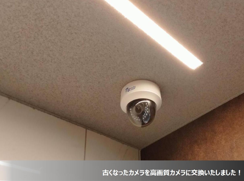 2021年8月度 防犯カメラ4件設置致しました!
