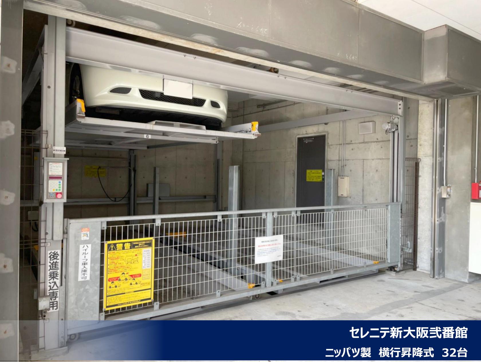 2021年8月度 関西19件・関東5件 機械式・立体式駐車場メンテナンス受託を頂きました!
