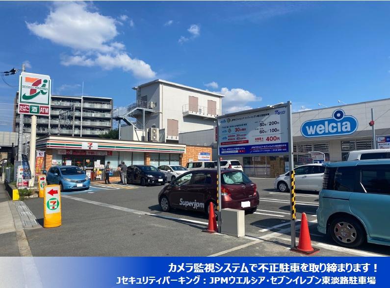 2021年 9月度 コインパーキング駐車場 17件 OPEN致しました!