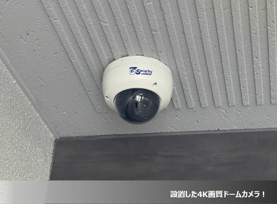2021年9月度 防犯カメラ件設置致しました!
